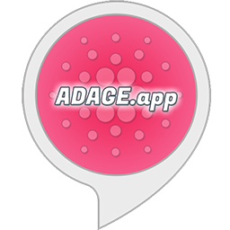 Adage Pool + Amazon Alexa